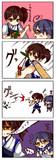 潮ちゃんと加賀さんの奥の手