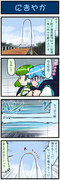 がんばれ小傘さん 1108