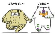 みんな~(´・ω・`)