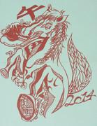 切り絵:午(馬)年年賀絵