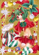 クリスマスだよ~そのご~