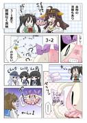 ゲ級提督日誌4