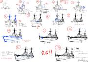 簡単? 駆逐艦ぽい船の描き方
