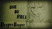 DeeperDeeper