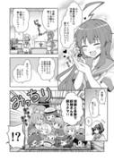 妖精これくしょん~妖これ~
