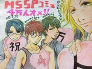 【MSSP】4万人記念