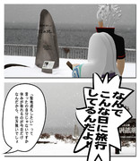 【MMD】2013.12.15 銀魂日記