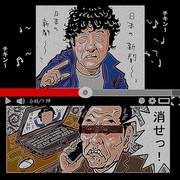 日本の新聞~♪