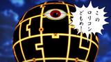 【MMD】大怪球フォーグラー【モデル配布】