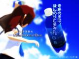 【MMD鉄道車内広告】MiracleOceanBlue