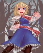 アリス交戦中