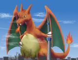 電波塔と火炎竜