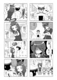 艦これ4コマ漫画その2