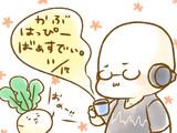 はぴばイラスト2
