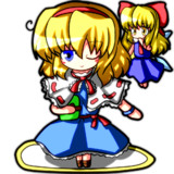 SD東方 アリス