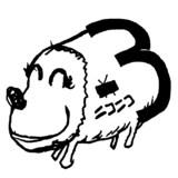 町会議のロゴ