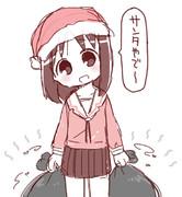 大阪さんタ