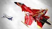 【第四回MMD航空祭】ルカサンタ仕様Su-30MKI