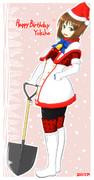 ❄クリスマス?いやいや、雪歩の誕生祭ですよ2013❄