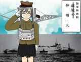 運営さん、次の陸軍艦娘は是非神州丸で!