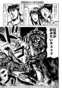 艦これ漫画『益荒男ティータイム』の巻