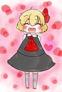 ルーミアちゃん可愛い!
