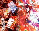 [1280×1024]今際の国のアリス(クラブサンデーぷらす1周年記念壁紙)