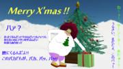【MMDワンピ】Merry X'mas♪【呼んだ?】