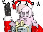 メリークリスマス命蓮寺