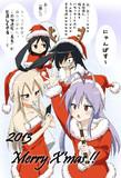 2013ネット流行語でメリークリスマス!