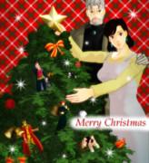 Stardust Christmas