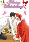 【高律】メリークリスマス。♥。・゚♡゚・。♥。・゚♡゚・。♥。