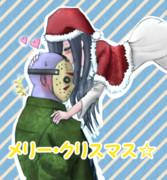 貞子からのメリークリスマス