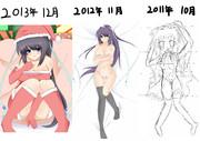 2013年比較画像