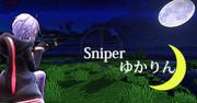 Sniperゆかりん