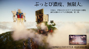 【Minecraft】宇宙世紀ネトウヨクラフトⅡ 尖閣諸島の城塞都市を防衛せよ!!