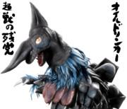 オイルドリンカー 【ゆっくり妖夢がみんなから学ぶ ウルトラ怪獣絵巻】用イラスト