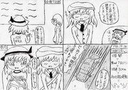 無意識の私生活 29 ~自動車免許取得への道~ 編