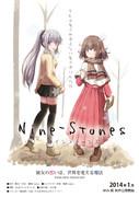 【映画ポスター風(偽)】Nine-Stones