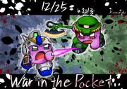モビルカービィ《ポケットの中の戦争》