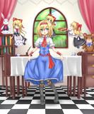 アリスの家