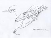 宇宙空母「ロブスター」