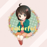 『colorful』