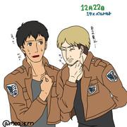【1日1トルト企画】12/22