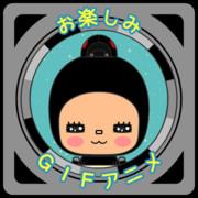 【GIF】助けて