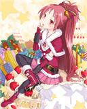 アフター・メリークリスマス(杏子編)