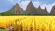 麦と山と風車