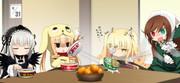 そばを食いやがれですぅ!