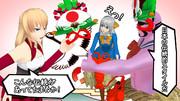 【MMD】イト姫さま「皆これを着るのが正装だと聞いたのだが・・」
