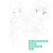 【校舎うら】 菜々芽 + あい 【ラフ】